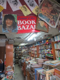 Jeanne d'Arc Book Bazar, in Hamra, Beirut.